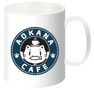 あおかなカフェ邪神ちゃんマグカップs