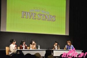 fivestars_kourokuevent_01