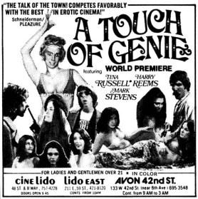 The Village Voice (5/74)