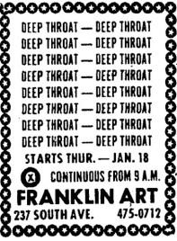 deep-throat-frankin-art
