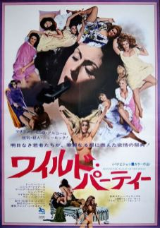 beyond-the-valley-of-the-dolls