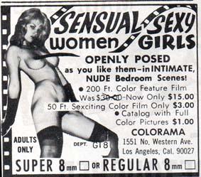 sensual-sexy-girls-8mm-ad