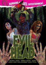 evil-head