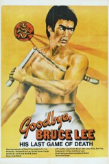 goodbye-bruce-lee