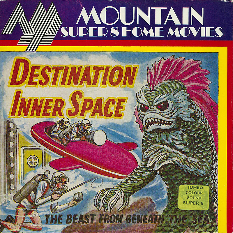 destination-inner-space