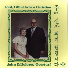 lord-i-want-to-be-a-christian