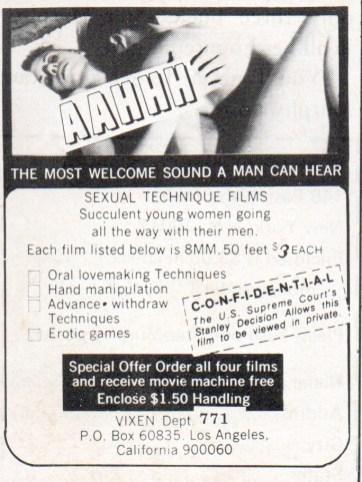 sexual-technique-films