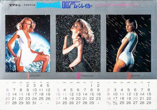 moonraker-calendar