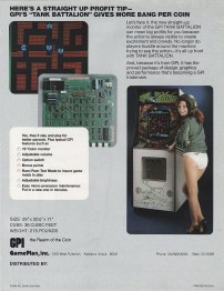 video-game-pin-up-42