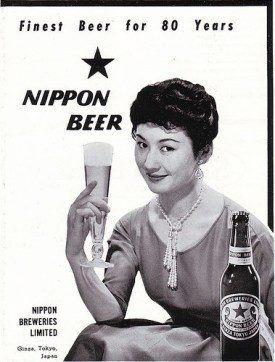 nippon-beer