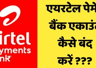 how to close airtel payments bank account