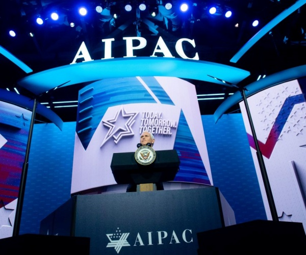 AIPAC Cancels 2022 Gathering Due to COVID-19