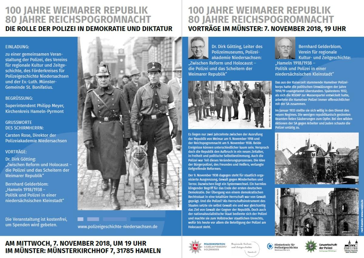 Einladung: 100 Jahre Weimarer Republik – 80 Jahre Reichsprogromnacht – Die Rolle der Polizei in Demokratie und Diktatur