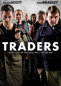 Traders   Repulsive Reviews   Horror Movies