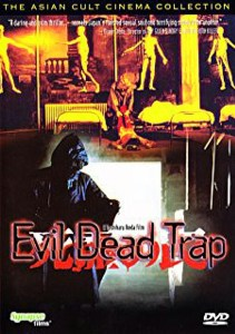 Evil Dead Trap | Repulsive Reviews | Horror Movies