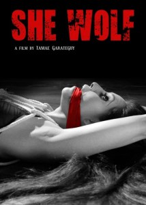 She Wolf movie review