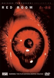 Red Room movie review