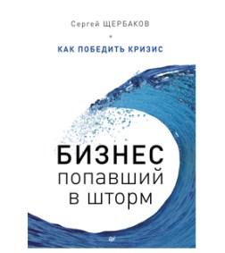 Книги_PR1_1