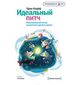 Книги_PR2_1