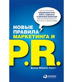 Книги_PR5_1