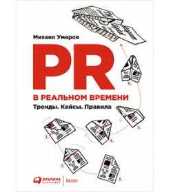 Книги_PR6_1