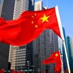 Китайские компании теряют доверие