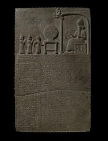 BritishMuseum_Tablet_Shamash_625