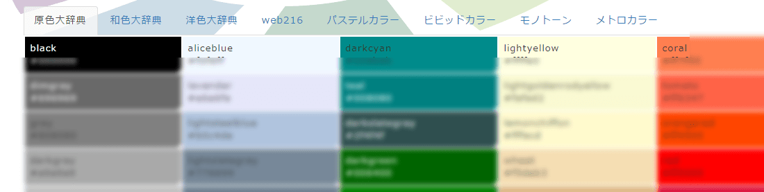 color_dictionary_others