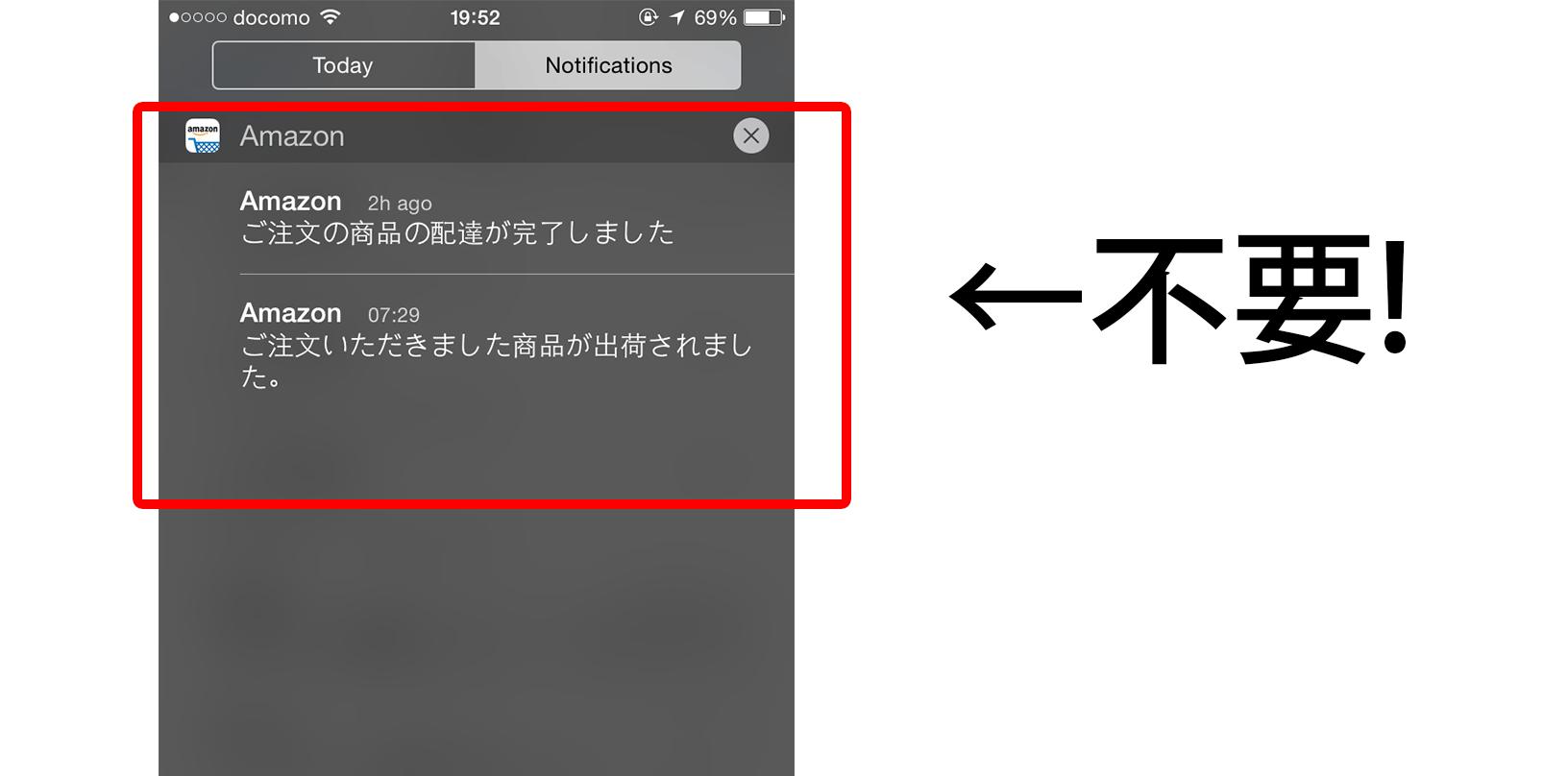 iphone-batt-notify