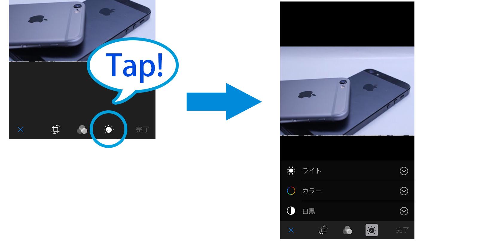 photoapp-manual