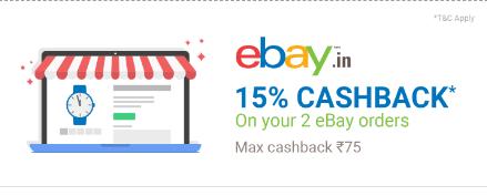 (Upcoming) eBay – Get 20% Cashback Upto Rs 150 via 1st Payment via PhonePe