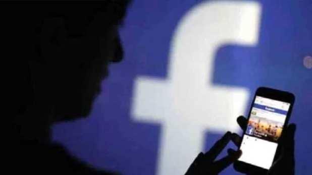 फेसबुकिया प्रेमिका को पाने के लिए नाना ने किया नाती का अपहरण, पुलिस ने किया गिरफ्तार
