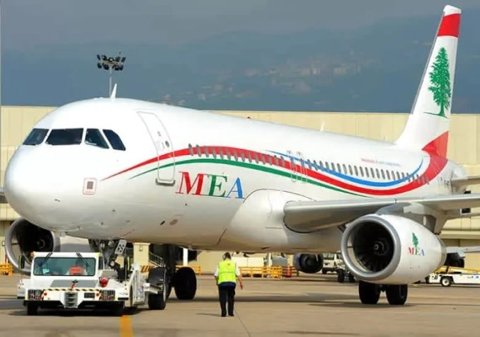 Middle East Airline Booking(Things to Know about Middle East Airlines)