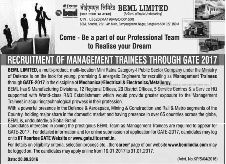 BEML GATE 2017 Recruitment (Mechanical/Electrical/Metallurgy)