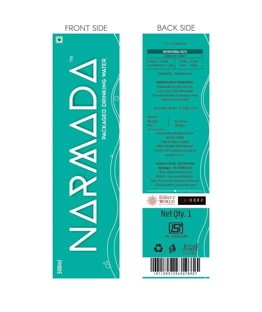 Bottle Label Design - Packaging Design