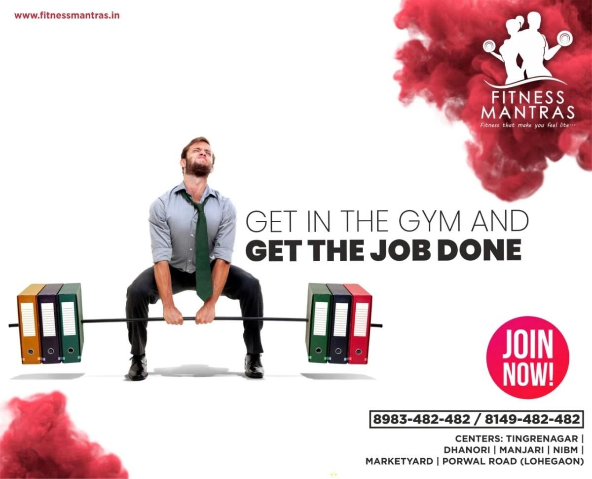 fitnessmantras gym pune
