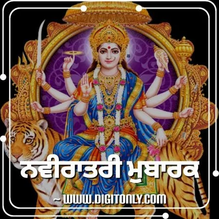 Happy Navratri images in Punjabi 2019 2020
