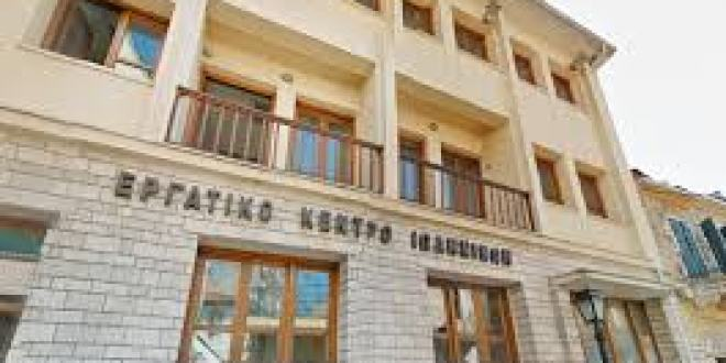 Γιάννενα: Εγγραφές- επανεγγραφές στους παιδικούς και βρεφονηπιακούς σταθμούς του Δήμου Ιωαννιτών