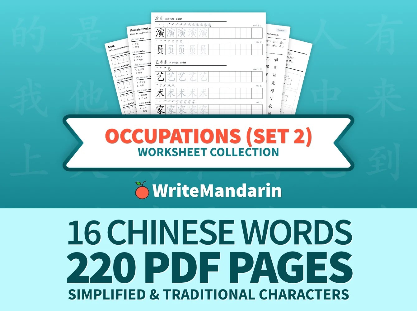 Occupations Set 2