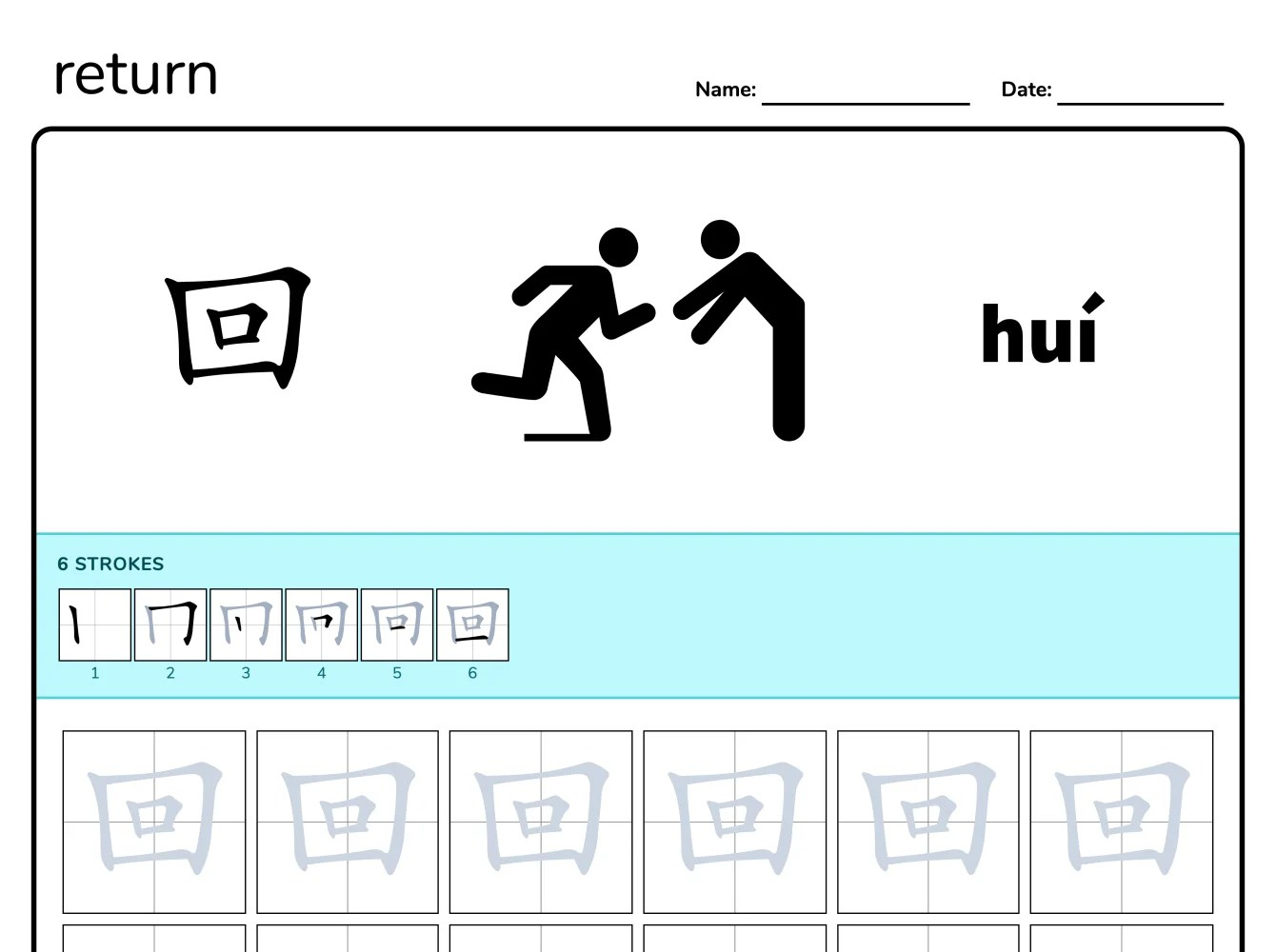 Verbs Chinese Writing Worksheet Return