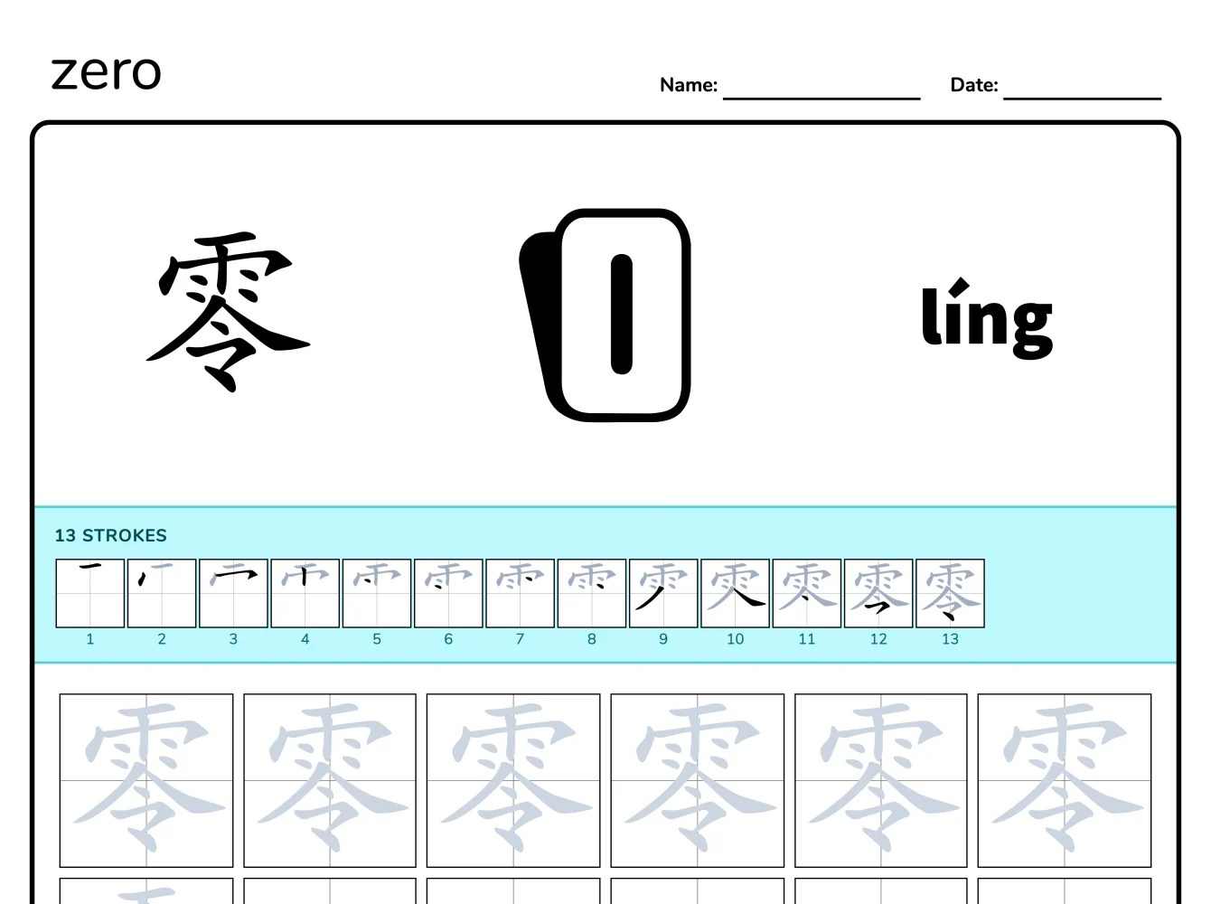 Numbers Zero Chinese Tracing And Writing Worksheet