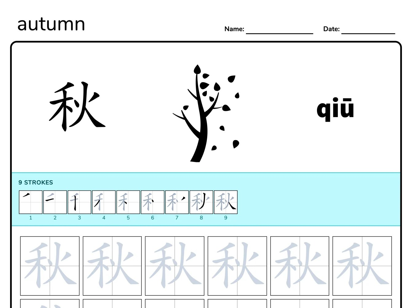 Seasons Autumn Chinese Tracing And Writing Worksheet