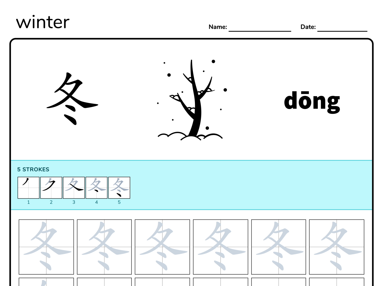 Seasons Winter Chinese Tracing And Writing Worksheet
