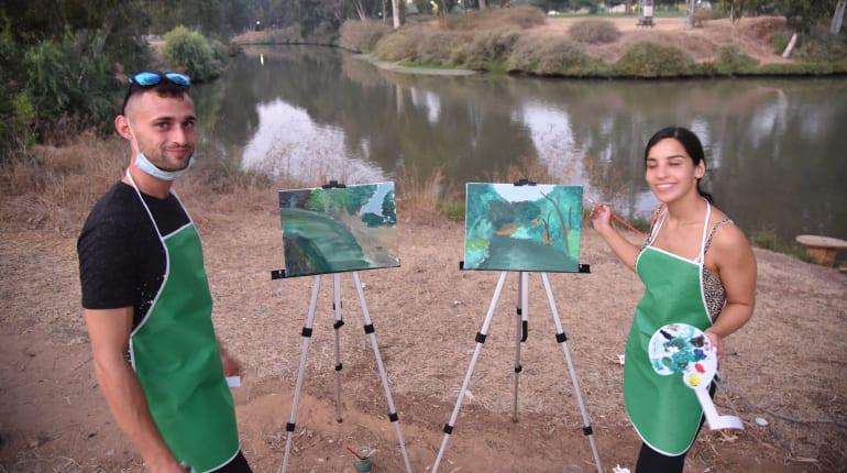 ציור על הפארק: סדנה לזוגות בפארק הירקון