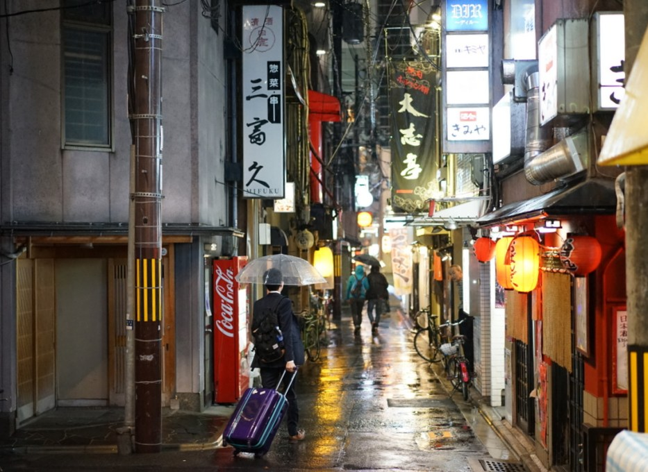 Kyoto on a rainy autumn night