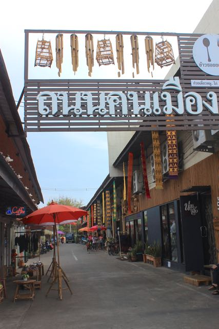 Nan Thailand19
