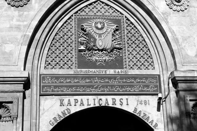 Istanbul Grand bazaar Black and White photos