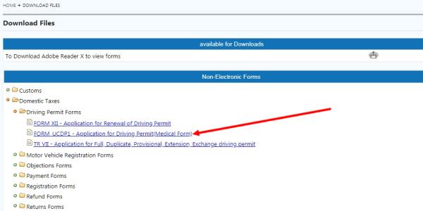Download UCDP Form 1 driving permit medical form