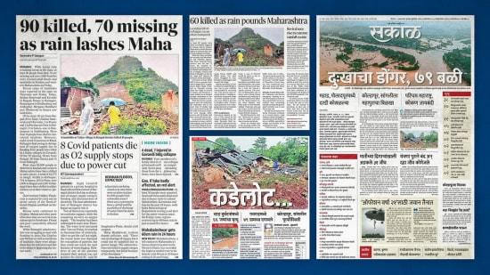Marathi Daily 23.7.21