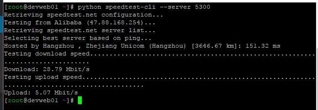 AliCloud ECS SpeedTest Hangzhou China